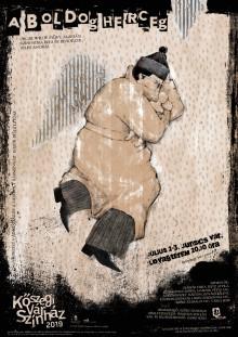 A boldog herceg - A Kőszegi Várszínház és a  Mesebolt Bábszínház közös bemutatója
